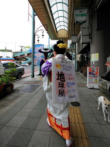 20120521-hanada2.jpg