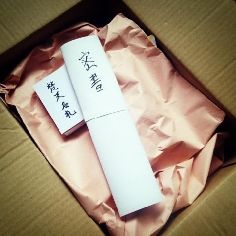 20130628-hanada1.jpg