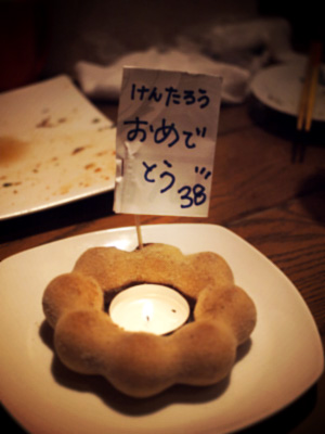 201108_8166821.jpg